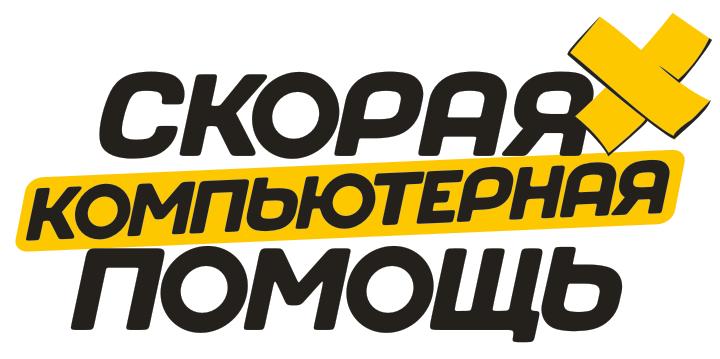 Частные объявления о помощи краснодар частные объявления сдаю