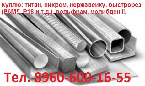 Частные объявления в абакане дальпресс г.владивосток дать объявление
