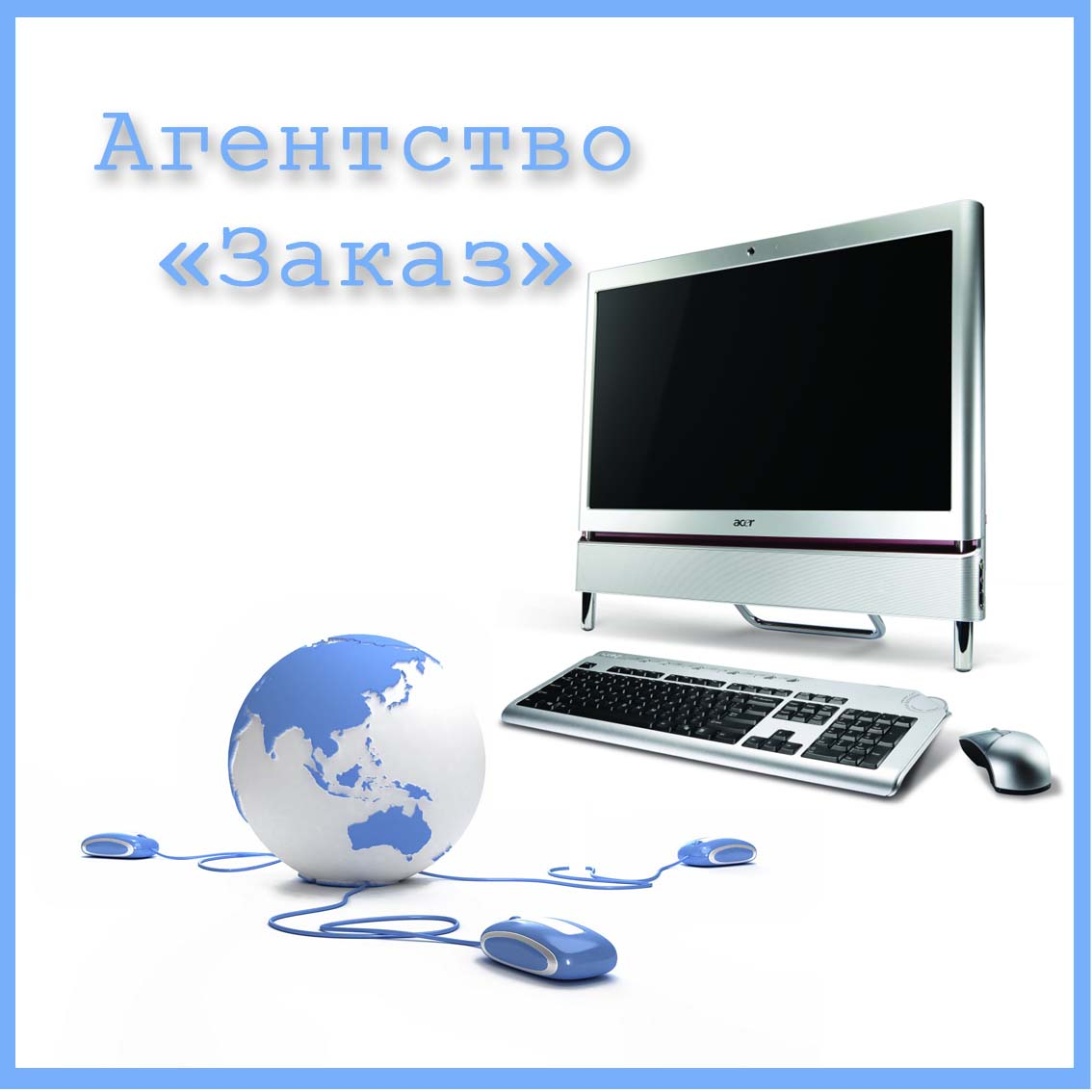 Интернет магазин бытовой техники абакан 2