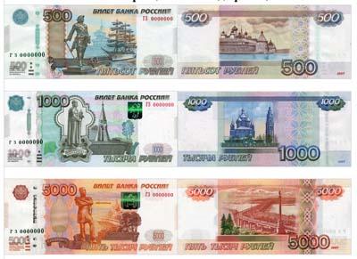 Все купюры россии монеты стоимость цена