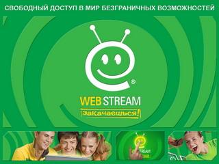 podborki-vitekayushaya-sperma-iz-vlagalisha